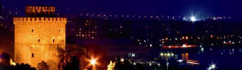 ESCMID Panorama